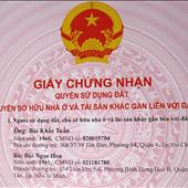 Nguyễn Anh Tiến