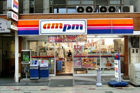 Cần bán siêu thị mini khu vực Bàu Cát vào kinh doanh ngay.