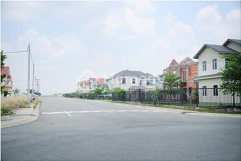 Thua lỗ kinh doanh bán gấp lô đất 630 m2 (21 x 30 m) đối diện chợ, tiện kinh doanh