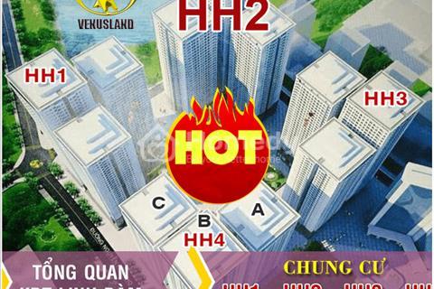 Chính chủ cần Bán căn Penthouse 50 m2 view hồ HH2A Linh Đàm!!!