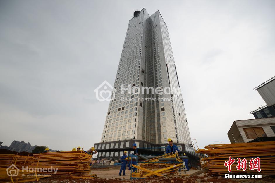 tòa nhà 57 tầng 1
