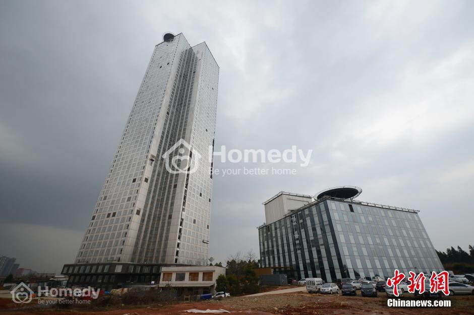 tòa nhà 57 tầng 2