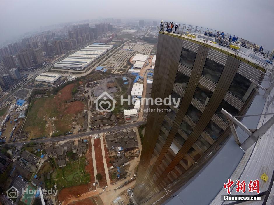 tòa nhà 57 tầng 3