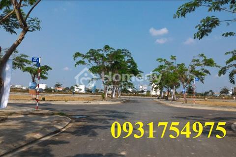 Đất Bình Chánh MT Nguyễn Hữu Trí chính chủ sổ hồng riêng, giá chỉ 420 triệu