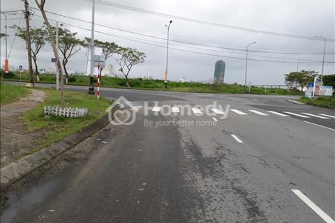 Cần tiền trả nợ , bán gấp vài lô đất Quận Sơn Trà thành phố Đà Nẵng