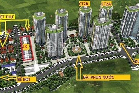 Chung cư Mipec Hà Đông chỉ từ 14,3 triệu/ m2 - Full nội thất