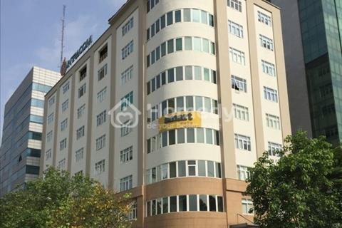 Cho thuê văn phòng tòa Intracom Duy Tân, Dịch Vọng Hậu, Cầu Giấy