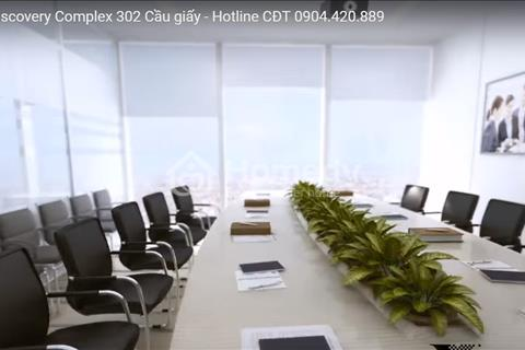 Sàn văn phòng Discovery Complex 302 Cầu Giấy chủ đầu tư Kinh Đô trực tiếp bán từ 100 - 15.000 m2