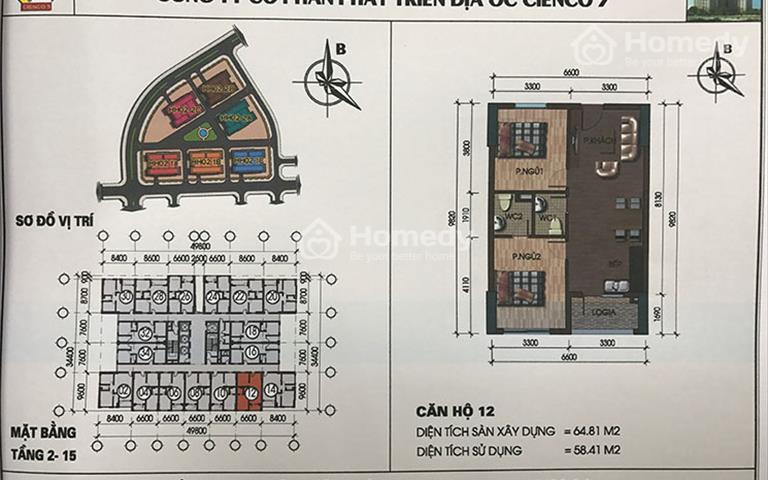 Tôi đang bán căn hộ số 12 tầng 12 Tòa Nhà HH02-1A tại Chung cư Thanh Hà