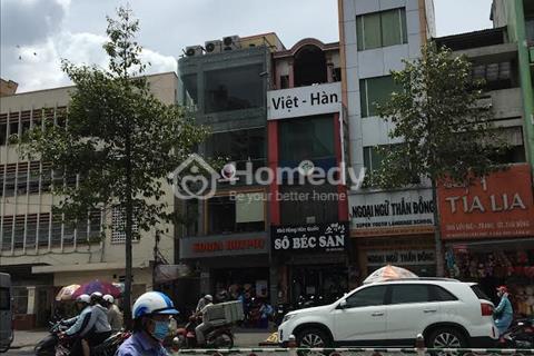 Nhà đẹp, sang trọng cho thuê trên đường Nguyễn Thái Học, quận 1 ( DT: 4.5x12m, giá Liên hệ)