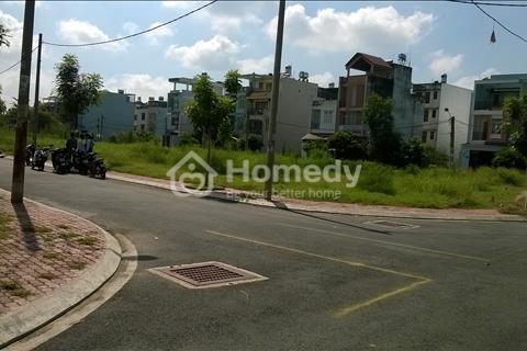 Chỉ 695tr/ nền đất mặt tiền Đại Phước 1, Nhơn Trạch, Đồng Nai