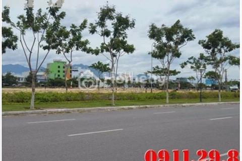 Cho thuê đất kinh doanh tại Đường Nguyễn Sinh Sắc, Quận Liên Chiểu, Đà Nẵng