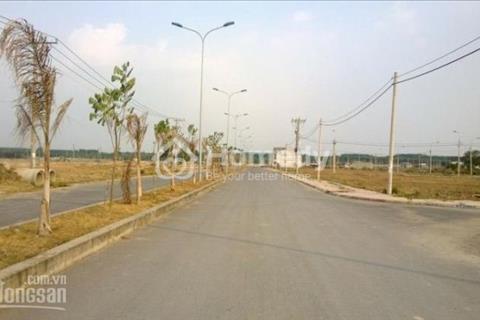 Hỗ trợ ngân hàng khi mua đất tại Thạnh Phú 100m2 chỉ 390 triệu, liên hệ ngay được làm sổ miễn phí