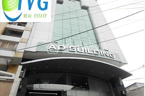 Cho thuê VP mặt tiền đường Nam Quốc Cang, Q1, DT 22m2 trệt - 50m2 lầu 3, Giá 388 nghìn/m2