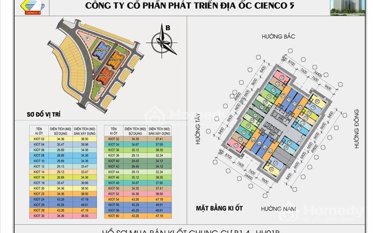 Kiot Kinh doanh tại chung cư Thanh Hà-Mường Thanh,giá chênh thấp nhất thị trường
