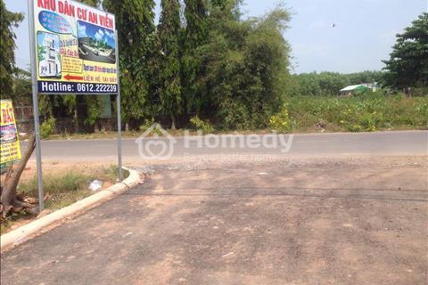 Bán đất giá rẻ gần khu công nghiệp Giang Điền cách
