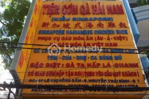 Bán nhà 61-63 Lê Thị Hồng Gấm, Quận 1, 8.5 x 25 m, giá 90 tỷ, tiện xây cao ốc