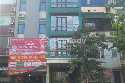 Cho thuê văn phòng tại Nghĩa Đô,Cầu Giấy,Hà Nội