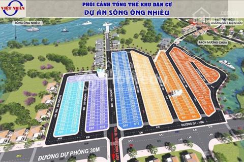 Đất nền Sài Gòn giá tốt, ngân hàng hỗ trợ vay lên đến 70% không lãi suất 0%