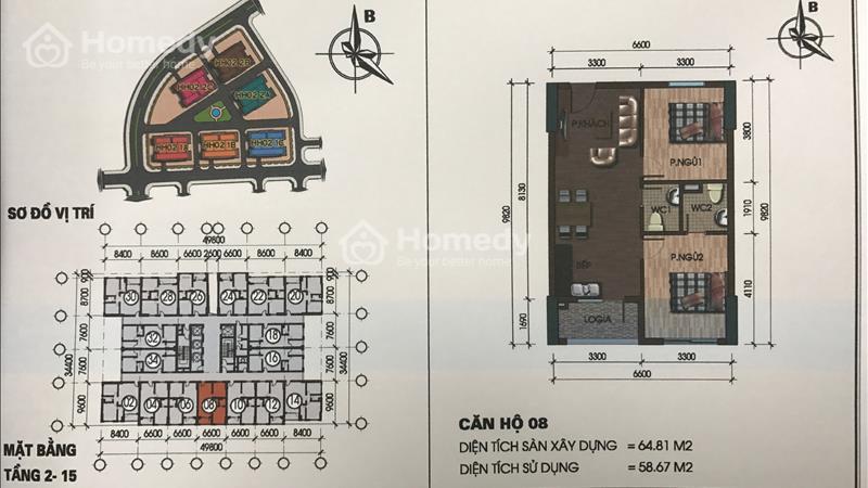 Căn hộ 08 chung cư Thanh Hà Cienco 5, giá thấp nhất thị trường - 2