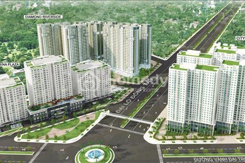 Căn hộ City Gate, giá 1,25 tỷ, 2 phòng ngủ, 2 wc, chiết khấu 3-7%
