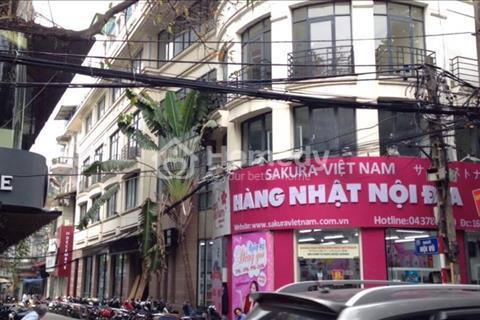 Cho thuê văn phòng diện tích 35 m2, 50 m2, 80 m2, 130 m2 tại quận Hoàn Kiếm, thành phố Hà Nội
