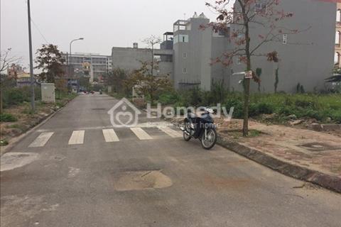Bán nhanh mảnh đất tại Cổ Bi, Gia Lâm, Hà Nội. Đường ô tô tránh nhau