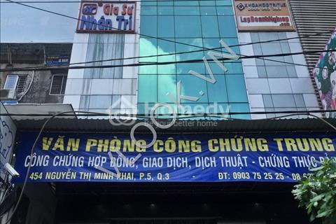 Văn phòng đẹp đường Nguyễn Thị Minh Khai quận 3