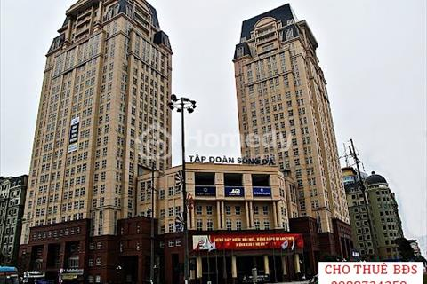 Cho thuê văn phòng tại đường Phạm Hùng, Mễ Trì tòa nhà HH4 Sông Đà