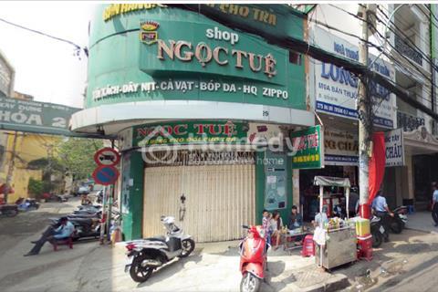 Cho thuê mặt bằng mặt tiền đường Hồ Tùng Mậu, phường Bến NGhé, quận 1