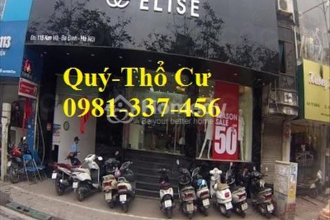 Cho thuê mặt phố Dịch Vọng Hậu 63 m2, mặt tiền4,5 m. Giá 27 triệu/tháng