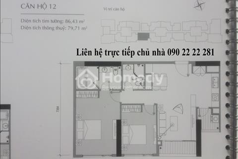Chính chủ bán giá gốc của chủ đầu tư căn hộ 2 phòng ngủ 12 - tầng 36 - tòa A3 Vinhomes Gardenia