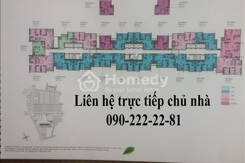 Bán căn hộ Gardenia Vinhomes tòa A3 - tầng 25 - căn 12A chính chủ (A32512A)