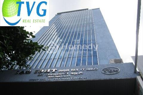 Văn phòng cho thuê đường Xô Viết Nghệ Tĩnh, 74 m2, view đẹp