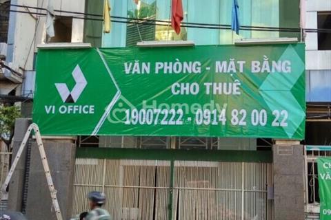 [Vi-office] Văn phòng cho thuê tại Nguyễn Văn Đậu Miễn phí phí quản lý