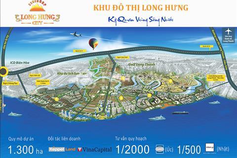 Dự án Long Hưng cách ngã 3 vũng tàu 2km, 650 triệu /100m2, lô góc 2 mặt tiền siêu rẻ