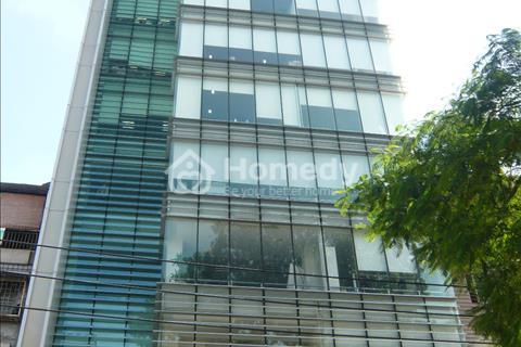 Tòa nhà SaiGon Prime Building