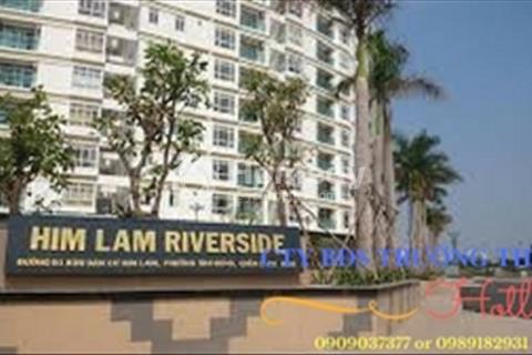 Cần cho thuê căn hộ Him Lam Riverside, 12 triệu/tháng, 2 phòng ngủ, nhà trống