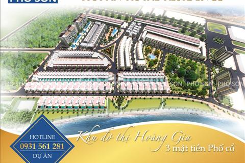 Chính thức mở bán dự án Hội An Royal Residence