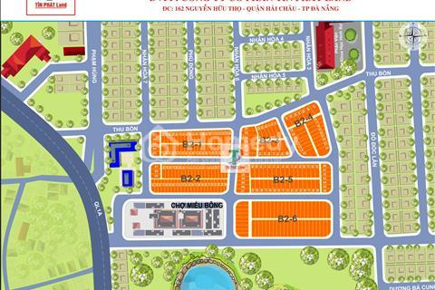 Cần bán đất khu phố chợ Miếu Bông, Hòa Xuân, Cẩm Lệ, Đà Nẵng