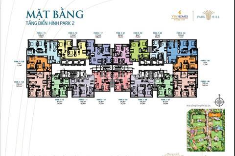 Bán chung cư Times City Park Hill 2, 79 m2, căn 05, giá 3 tỷ (bao phí)