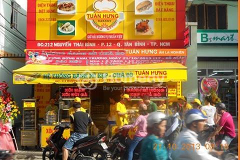 Cho sinh viên thuê phòng Nguyễn Thái Bình, giờ tự do, có bãi xe