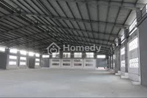 Cho thuê gara, bãi lưu kiểm xe ô tô - Mặt tiền đường Bế Văn Cấm, trung tâm quận 7
