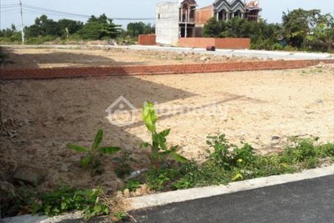 Bán đất nền giá rẻ, mặt tiền Đinh Đức Thiện, giá gốc chủ đầu tư chỉ 225 triệu/nền 80 m2