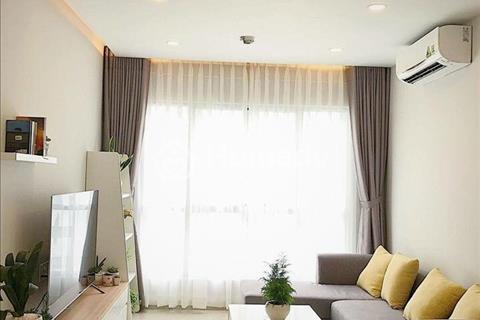 Mở bán chung cư mini Lê Đức Thọ, 770 triệu/ căn, ngõ ô tô