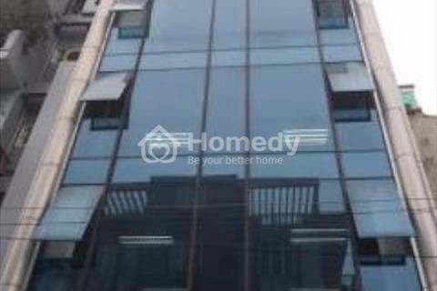 Bán gấp tòa nhà 8 tầng liền kề đường Trung Yên 9...GIÁ : 25 tỷ