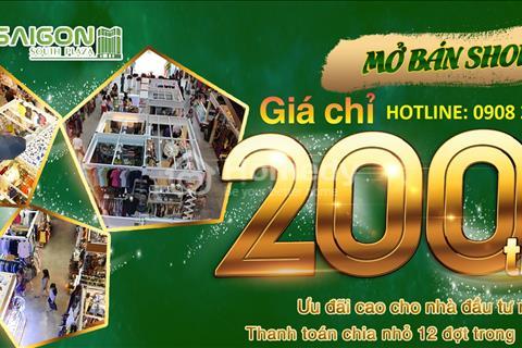 Mở bán duy nhất 40 lô shop dự án Saigon South Plaza Quận 7 giá chỉ từ 200 triệu/lô.