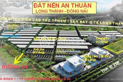 Mở bán đất nền cổng chính sân bay Long Thành, mặt tiền Quốc lộ 51 & 25B, đã có sổ từng nền