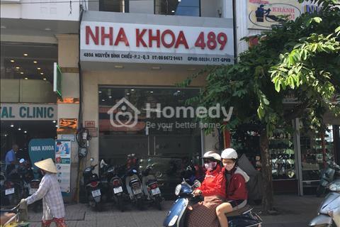 Nhà ngang 8,3 m cho thuê số 28-30 Lê Anh Xuân, Phường Bến Thành, Quận 1