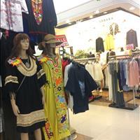 Bán shop Sài Gòn Square tại Phú Mỹ Hưng giá 200 triệu